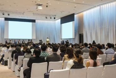 Organizacja konferencji dla firm od A do Z